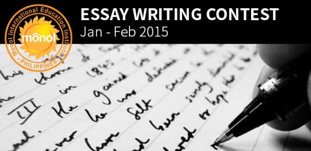 essay-writing-contest-012015