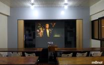 Audio-Visual Room