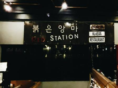 RED STATION3